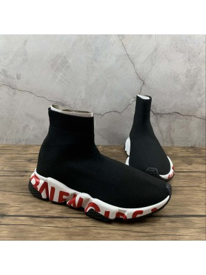 Balenciaga - 004