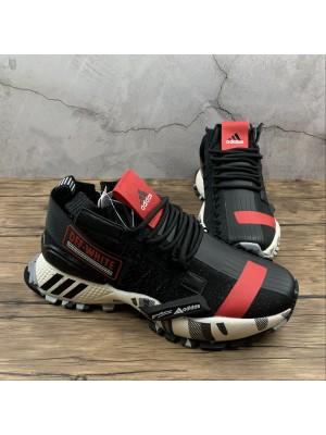 Adidas Off-Vhito