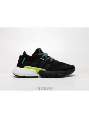 Adidas P.O.D System - 007