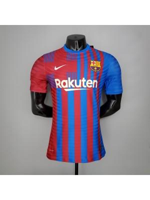 Camiseta Barcelona Primera Equipacion 2021/2022 Jugador