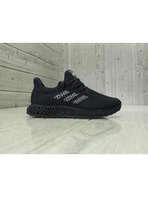 Adidas Futurecraft 4D - 007