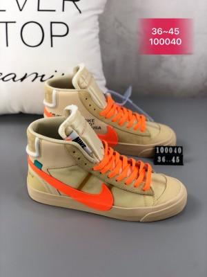 Nike Blazer Mid - 004