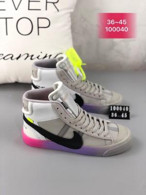 Nike Blazer Mid - 005